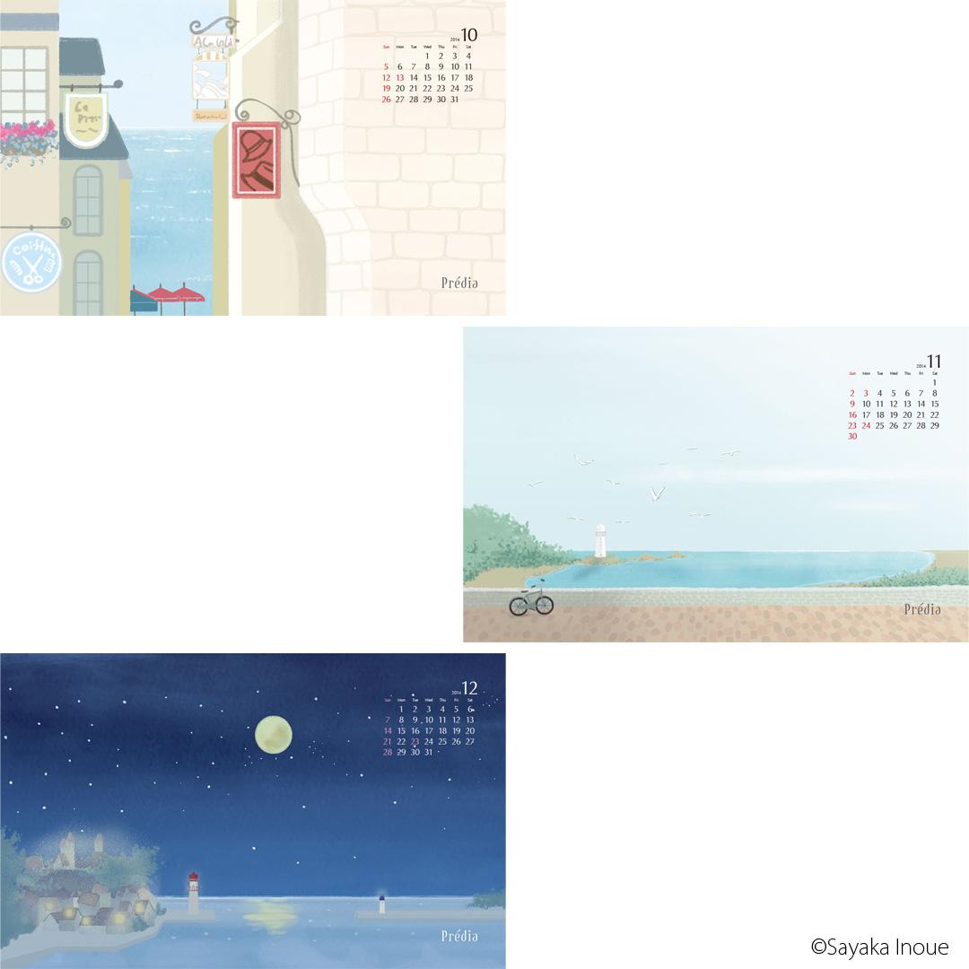 kose calendar-4