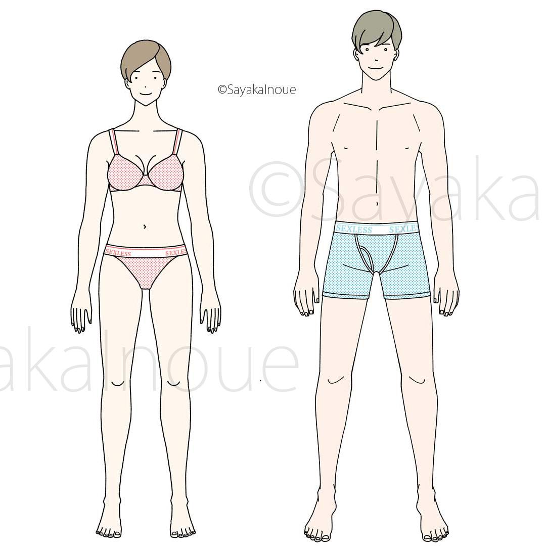 underwear sporty
